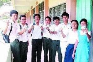 studentswithrfid-s.jpg