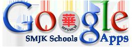 googleapps-smjk.png